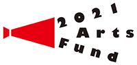 2021 Arts Fund