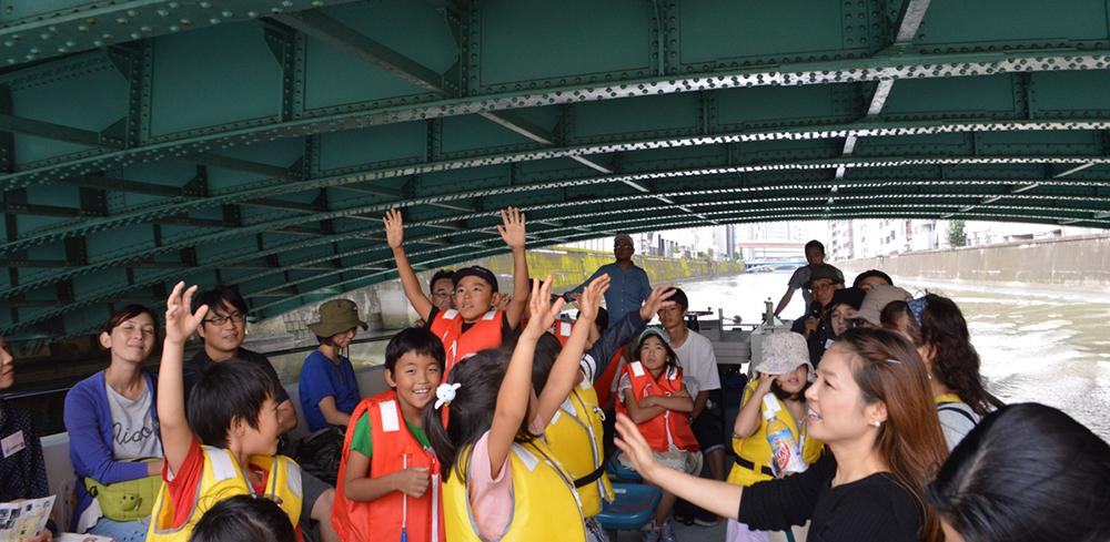 わくわく・すいすい「水辺探検」川から見る日本橋の水辺の景色